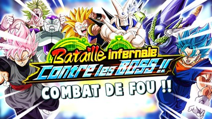 DBZ Dokkan Battle : Boss Rush Super 3 !