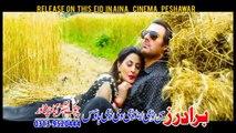 Pashto New Film Songs Zakhmoona - Da Khushale Na Pa Zan Ne Pohegem By Ajab Gul
