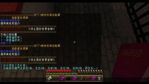 【巧克力】『Minecraft:小品解謎系列』 - 牢獄(下) 真結局路線-B2lR4kTUpHg