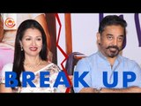 Kamal Hassan and Gouthami break up Gouthami posted in twitter