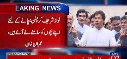 Imran Khan Badly Bashing And Insulting Shahbaz Sharif