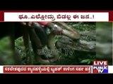 Hassan: 12 Feet Long Kalinga Snake Found In Kyanahalli