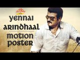 Yennai Arindhaal First Look Motion Poster - Ajith, Anushka, Trisha