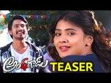 Andhagadu Movie Official Teaser || Raj Tarun, Hebah Patel