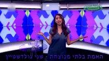 השידור התשיעי של שני גולדשטיין בערוץ 24