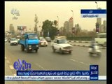 #غرفة_الأخبار | كاميرا سي بي سي اكسترا تتابع حركة المرور في شوارع القاهرة وميادينها