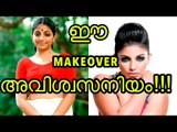 ഈ നായികമാരുടെ മാറ്റം അവിശ്വസനീയം || Malayalam Actresses Makeover