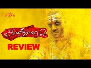 Kanchana 2 Tamil Movie Review - Raghava Lawrence,Taapsee Pannu