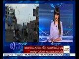 #غرفة_الأخبار | وزير الخارجية اليمني : طائرات تصل يوميا من إيران إلى صنعاء لمد الحوثيين بالسلاح