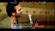 Pashto New Film Songs 2017 Sta Muhabbat Me Zindagee Da - Gulpanra - Da Muhabbat De Domra Zor De