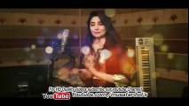 Pashto New Film Songs 2017 Sta Muhabbat Me Zindagee Da - Gulpanra - Sterge Me Ghazal Ghazal