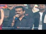 Bandla Ganesh Speech @ Temper Audio Launch - Jr. NTR, Kajal Aggarwal, Puri Jagannadh