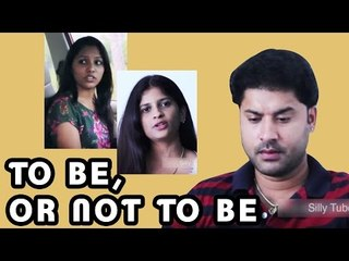 To be, or not to be - Tamil Short Film