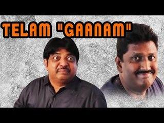 "Telam ""Gaanam"" - Telugu Short Film"