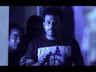 MAUT KA DHUAAN - Aziz Naser's Short Comedy Horror Film