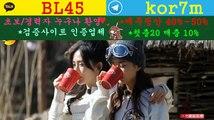 토토총판 모집 ∈접속주소 : ★   kakao: BL45 텔레그램 : kor7m ○▲ddd