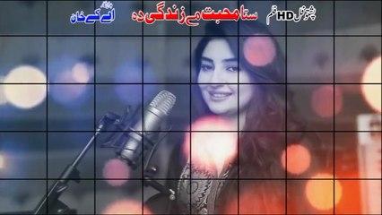 Pashto New Song 2017 Khude Kho De MaKharabwa Gul Panra _ Rahim Shah - Film Zakhmona HD
