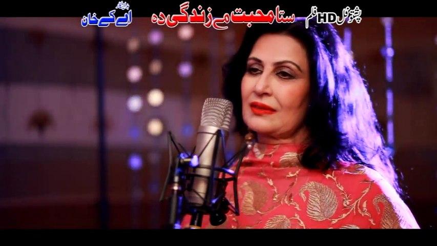 Pashto new songs 2017 Gul panra and Naghama - baly baly pashto film hd songs