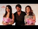 Trisha & Nayanatara FUNNY Answers To Media - Amara Kaaviyam Audio Launch