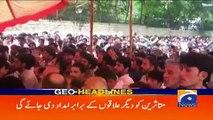 Geo Headlines - 05 PM - 30 June 2017 Pakistan News Headlines Today,