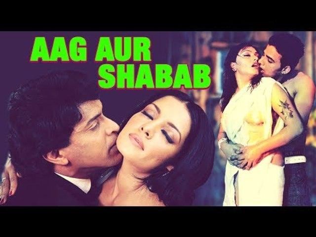 Aag Aur Shabab | आग और शबाब मूवी | B-Grade Hindi Movie | Jailalitha, Sudha