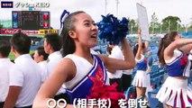 慶應大学 応援歌「ダッシュKO」(歌詞付)応援団&チアリーダー