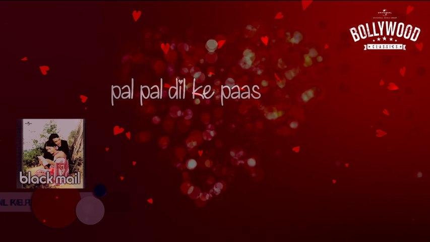Kishore Kumar - Pal Pal Dil Ke Paas