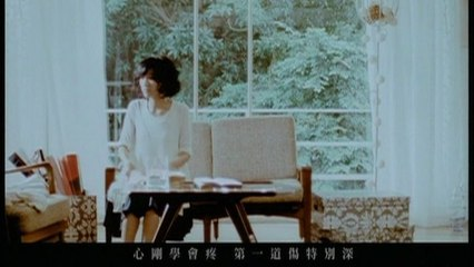 Tarcy Su - Xuan Zhuan Men