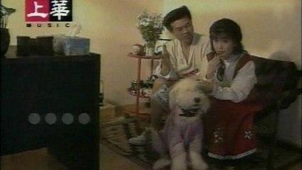 Mong Ting Wei - Zou Zai Yu Zhong