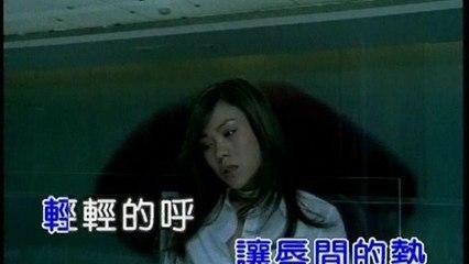 Tanya Chua - Ni De Wen Du