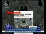 #غرفة_الأخبار | مفتي الجمهورية يواصل حملته المكثفة في صحف العالم لتصحيح صورة الإسلام