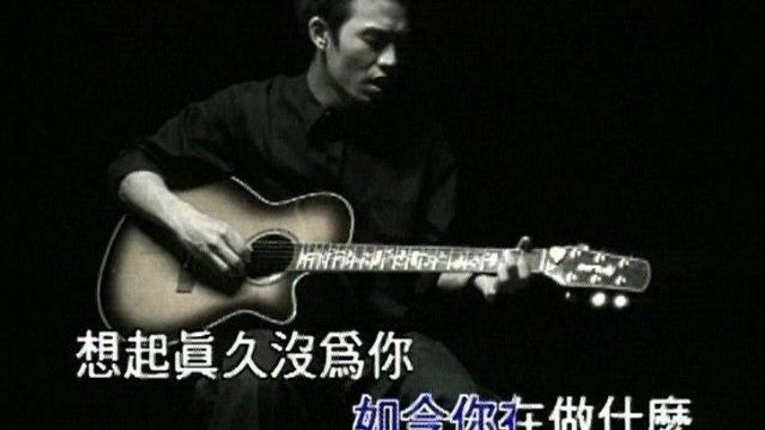 Patrick Chen - Bao Cai A Ba