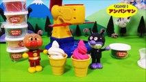 Par par crème de la glace parloir Mer le le le le la théâtre Anpanman jouets crème glacée balnéaire animée magasin Anpanman