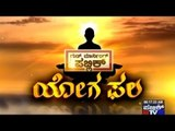 Public TV | Good Morning Public: Yoga Phala |  April 20th, 2016