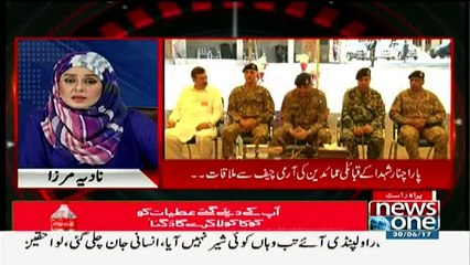 10PM With Nadia Mirza - 30th June 2017