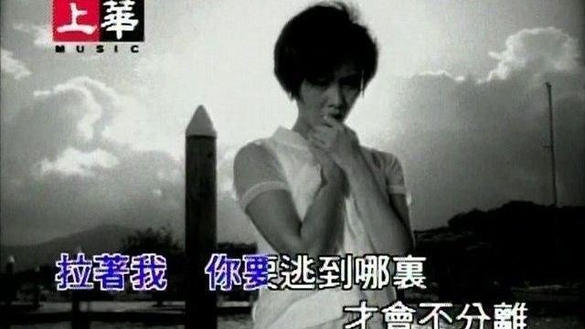Athena Chu - Di Zhen