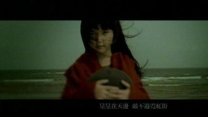 Cherry Boom - Ting Yuan