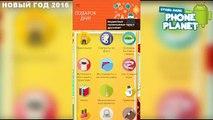 Androide Nuevo teléfono planeta y 10 mejores nuevos juegos en Número 6