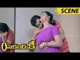 Mohan And Varsha Secret Affair - Second Key Movie Scenes
