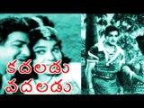 Kadaladu Vadaludu Telugu Full Movie || NTR, Jayalalitha