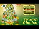 Latest Hanuman Chalisa Hindi Full Song || Lord Hanuman Devotional