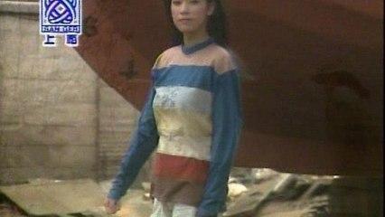 Ming-Jen Chen - Ai Yi Ge Ren Shi Hen Ku De Shi