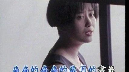 Mong Ting Wei - Ni Kan Ni Kan Yue Liang De Lian