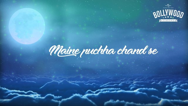 Mohammed Rafi - Maine Puchha Chand Se