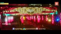 Shamanthakamani Movie Theatrical Trailer  Sudheer Babu, Sundeep Kishan, Nara Rohit, Aadi  Namaste Telugu