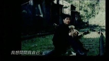 Panda Hsiung - Ye Ye Ye Ye (Demo)