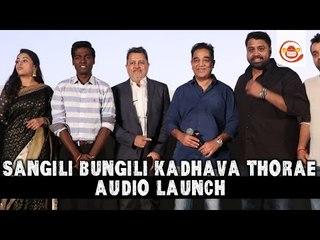 Sangili Bungili Kadhava Thorae Audio Launch - Jiiva, Sri Divya || Atlee Kumar