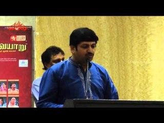 Chennaiyil Thiruvaiyaru Season 10 - Press Meet P2