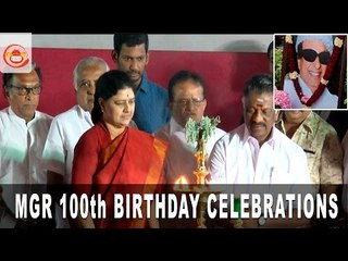 CM Panneerselvam, Sasikala at MGR's 100th birth anniversary Pays Tributes