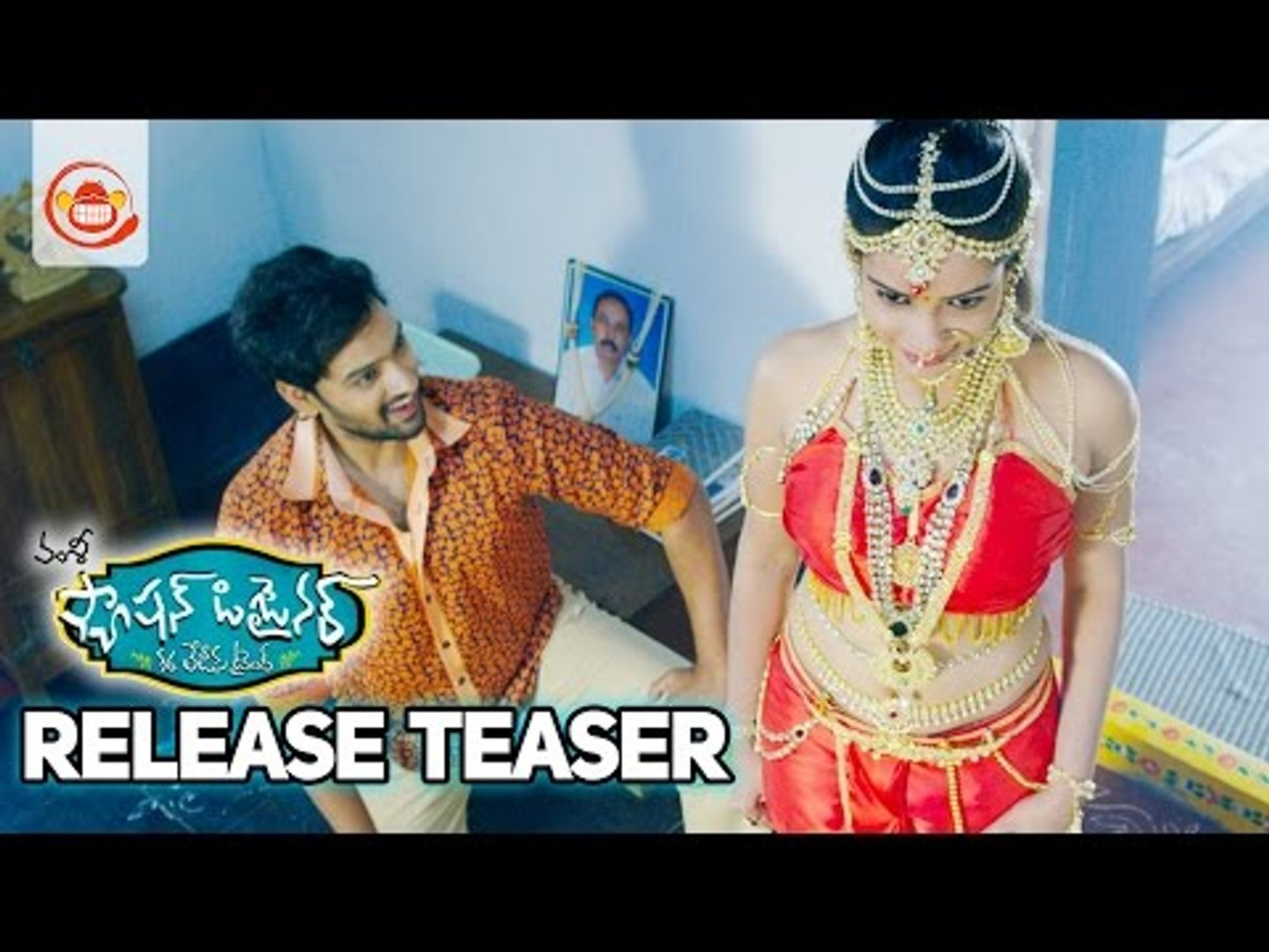 Fashion Designer S O Ladies Tailor Release Teaser Sumanth Ashwin Anisha Ambrose Manali Rathod Video Dailymotion